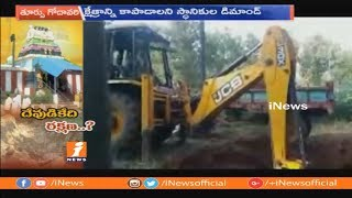 Illegal Sand Mining Near Korukonda Lakshmi Narasimha Swamy Temple | East Godavari | iNews - INEWS
