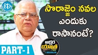 Writer & Director Akkineni Kutumba Rao Exclusive Interview Part #1 || Akshara Yathra With Mrunalini - IDREAMMOVIES