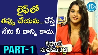 Actor Kriishna & Actress Elsa Ghosh || Krishna Rao Super Market Team Part#1 || Talking Movies - IDREAMMOVIES