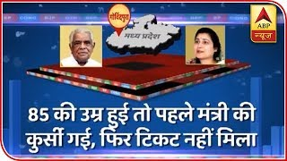 BJP fields Krishna Gaur from Govindpura, watch ground report | Siyasat Ka Sensex(13.11.201 - ABPNEWSTV