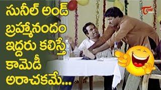 Brahmanandam Hilarious Comedy Scenes Back To Back From Dhee | NavvulaTV - NAVVULATV