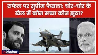 सुप्रीम कोर्ट के फैसले के बाद भी कांग्रेस-बीजेपी में जंग जारी - ITVNEWSINDIA