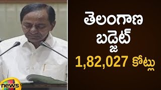 Telangana CM Presents Rs.1.82 Lakh Crore budget for 2019-20 | Telangana Budget Session 2019 - MANGONEWS
