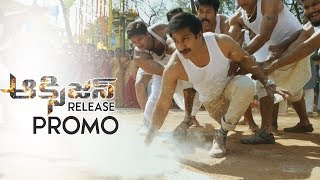 Oxygen Movie Release Promo | Gopi Chand | Raashi Khanna | Anu Emmanuel | TFPC - TFPC