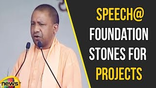 Yogi Adityanath Speech at Foundation Stones for Projects in Varanasi | Modi Latest News |Mango News - MANGONEWS