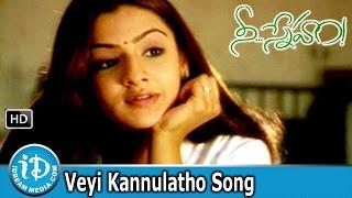 Veyi Kannulatho Song - Nee Sneham Movie Songs - Uday Kiran, Aarthi Aggarwal, RP Patnaik Songs - IDREAMMOVIES