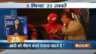 5 Minute 25 Khabarein - 19/4/14, 7 AM - INDIATV
