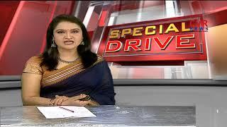 రైతు బతుకుల్లో చిచ్చు పెడుతున్న డ్రగ్స్ పరిశ్రమలు | Pharma Industries effect on Chittoor Farmers - CVRNEWSOFFICIAL