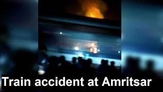 Train accident at Amritsar's Joda phatak; people protest after the accident - NEWSXLIVE