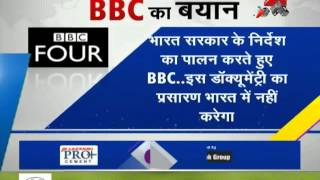 DNA: How BBC mocked the Indian system - ZEENEWS