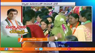 Rahul Gandhi Interaction With Woman Self Help Groups | Rahul Gandhi Speech in Hyderabad | iNews - INEWS