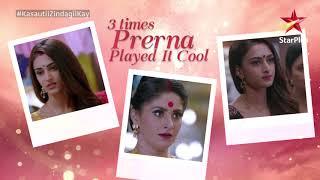 Kasautii Zindagii Kay | Prerna's Sass - STARPLUS