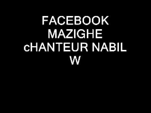 chanteur kabyle -nabil ouamssiwen --nouvelle album --bururu --