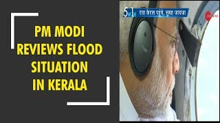 5W1H: PM Modi reviews situation in flood-hit Kerala - ZEENEWS