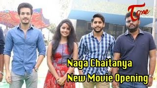 Naga Chaitanya New Movie Opening - TELUGUONE