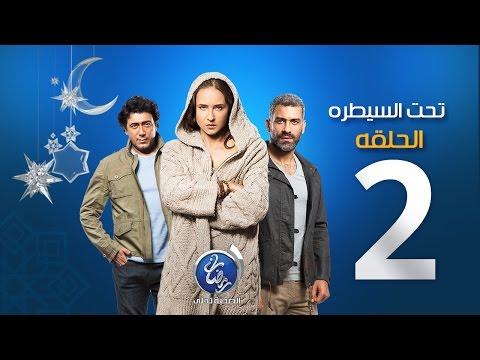 Ta7t el saytara online dating