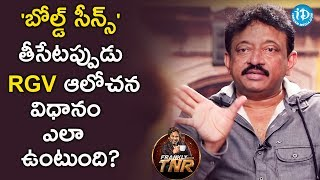 RGV About His Mindset While Shooting Bold Scenes || Frankly With TNR || Talking Movies With iDream - IDREAMMOVIES