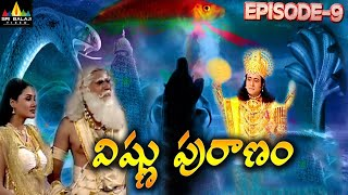 Vishnu Puranam Telugu TV Serial Episode 9/121 | B.R. Chopra Presents | Sri Balaji Video - SRIBALAJIMOVIES