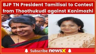 BJP TN President Tamilsai to Contest from Thoothukkudi against DMK's Kanimozhi; Lok Sabha Polls 2019 - NEWSXLIVE