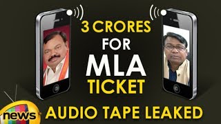 Audio Tape Leaked :Congress Kyama Mallesh Alleges Bhakta Charan  Son Demands Rs 3 Cr for MLA Ticket - MANGONEWS