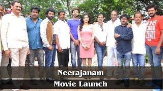 Neerajanam Movie Launch - IGTELUGU