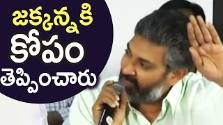 SS Rajamouli Argue With Media People | Rajamouli Gets Angry | #Baahubali | Rare & Unseen | TFPC - TFPC