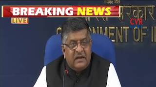 Union Minister Ravi Shankar Prasad Press Meet :Cabinet approves amendments in Triple Talaq Bill |CVR - CVRNEWSOFFICIAL