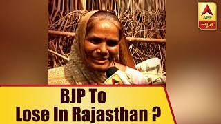 Bharat Yatra: ''BJP will definitely lose in Rajasthan this time'' - ABPNEWSTV