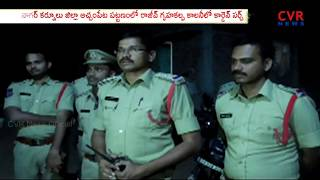 Police Cordon and Search in Achampet | Nagarkurnool dist | CVR News - CVRNEWSOFFICIAL