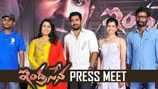 Indrasena Movie Press Meet Video   Vijay Anthony   Radhika SarathKumar   TFPC - TFPC
