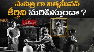 Nithya Menen as Savitri in NTR Biopic: Can she match Keerthy Suresh ? | Mahanati Movie - IGTELUGU