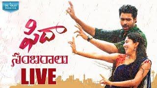 Fidaa Sambaralu Live  || Fidaa Success Meet || Varun Tej, Sai Pallavi || Shakthikanth Karthick - DILRAJU