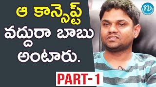 Devi Sri Prasad Movie Director Sri Kishore Exclusive Interview Part #1 || Talking Movies With iDream - IDREAMMOVIES