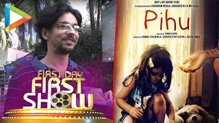 Pihu films' HONEST public review - HUNGAMA