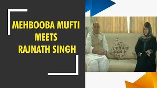 Mehbooba Mufti meets Rajnath Singh, discusses Kashmir situation - ZEENEWS
