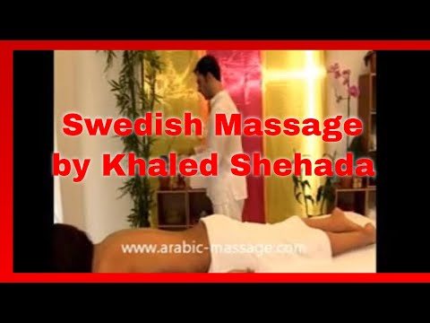 arabic-massage 1 خبير مساج