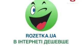 Интернет магазин Розетка - в интернете дешевле 2015