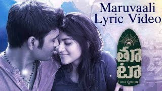 Maruvali Lyrical Song |  Dhanush, Megha Akash, Sid Sriram | Thoota Telugu Movie - TFPC