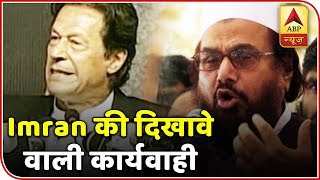 Pakistan Re-Imposes Ban On Hafiz Saeed's JuD | ABP News - ABPNEWSTV