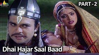 Horror Crime Story Dhai Hajar Sal Phely Part - 2 | Aatma Ki Khaniyan | Sri Balaji Video - SRIBALAJIMOVIES
