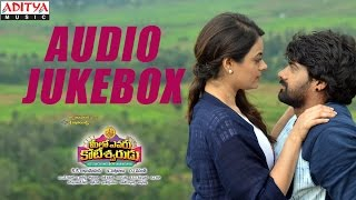 Meelo Evaru Koteswarudu Telugu Movie Full Songs Jukebox II Naveen Chandra, Salloni, Sruthi Sodhi - ADITYAMUSIC