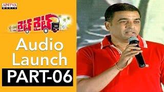 Right Right Audio Launch Live Part-06 || Sumanth Ashwin , Pooja Jhaveri, J.B - ADITYAMUSIC