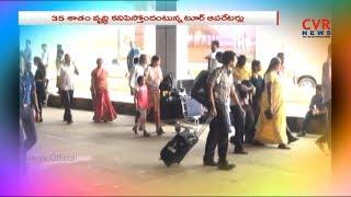 భారీగా పెరిగిన విమాన ప్రయాణికులు : Visakhapatnam Flying High on Passenger Traffic | CVR News - CVRNEWSOFFICIAL