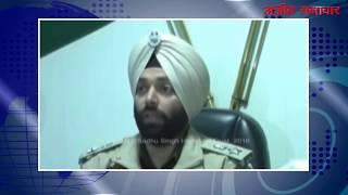 video : फरीदकोट : लूटपाट करने वाले गिरोह के तीन सदस्य गिरफ्तार