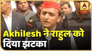 Alliance may not have same opinion: Akhilesh on Rahul for PM - ABPNEWSTV
