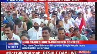 Bhupinder Singh Hooda eyes third term? - TIMESNOWONLINE