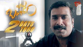 Babu Bangaram Audio 2 Days To go Teaser || Venkatesh || Nayanthara - TELUGUONE