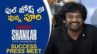 Director Puri Jaggannadh About iSmart Shankar Movie Success - TFPC