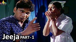 Aap Beeti Jeeja Part - 1 | Hindi TV Serials | Aatma Ki Khaniyan | Sri Balaji Video - SRIBALAJIMOVIES