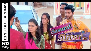 Sasural Simar Ka : Episode 1353 - 20th December 2014